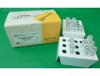 BIOGENICS MON810 MAIZE ID kit (48 rxns)